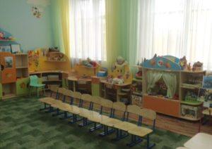 Дс 61 Киселевск