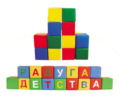 Кубики,_кубики_с_алфовитом